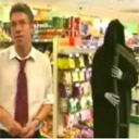 The Grim Reaper Goes Shopping