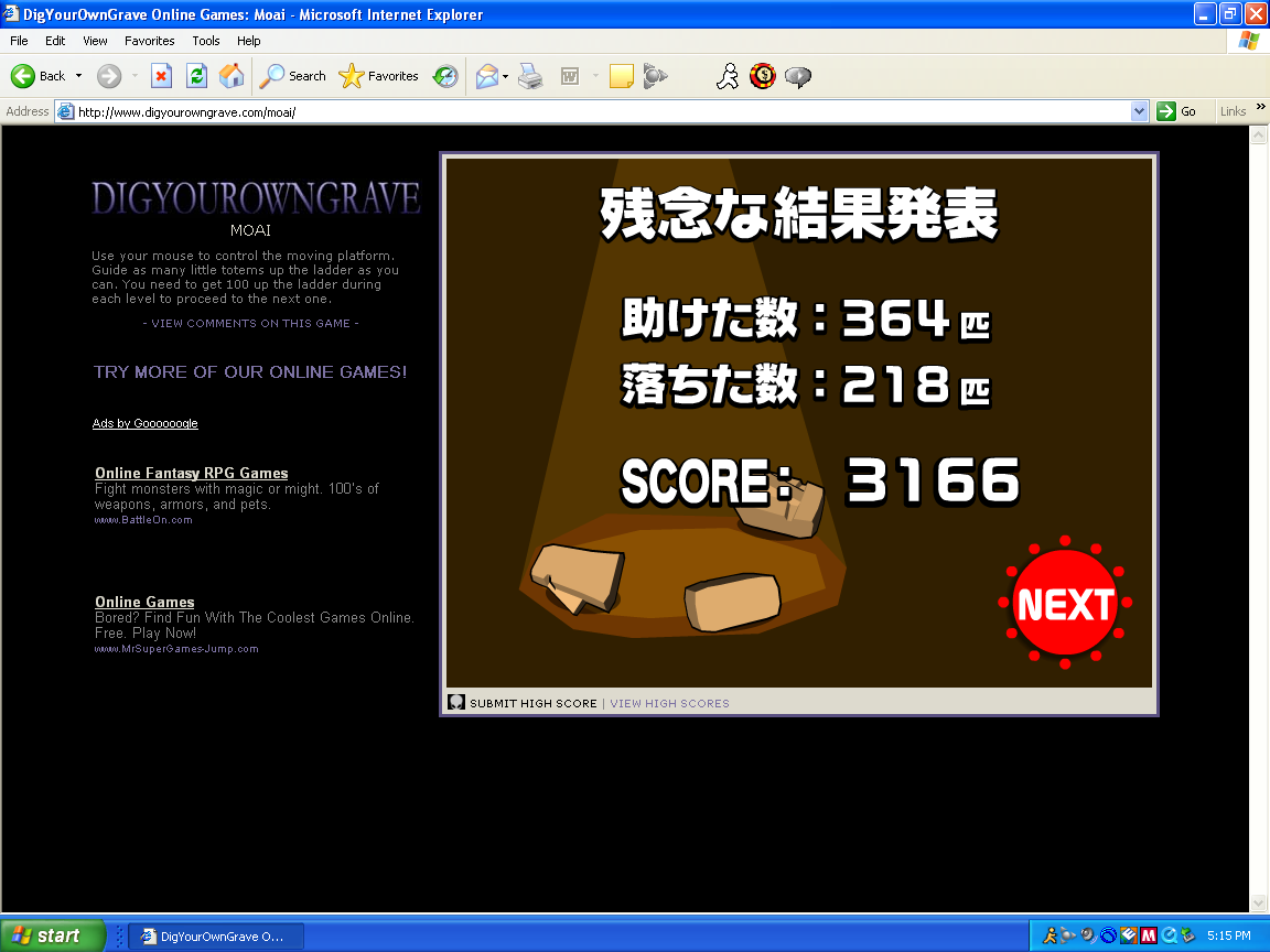 High score screenshot